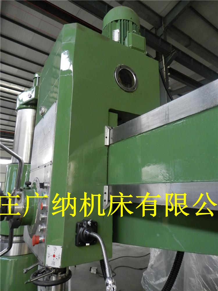 z3063×20a-重型液压摇臂钻床