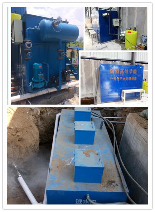 玉溪一体化污水处理设备_中国机床商务网