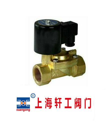 膜片式电磁阀-上海轩工阀门有限公司