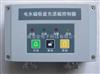 MYCS電永磁吸盤充退磁控制器