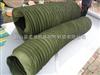 特厚帆布丝杆伸缩式保护套、光杠防护罩宏俊机床附件可定做