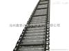 乐虎国际m88明升网址平台排屑机