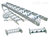 TLG175型钢制拖链厂家