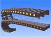 <br>TL- 56型工程塑料拖链(全封闭型)
