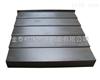 落地式镗铣床Y轴防护罩