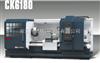 CK6180数控车床