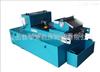 华夏专业生产磁辊式纸带过滤机