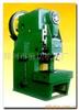 供应开式可压力机J23-40/63/80/100---冲床4X2500液压 (数显)剪板机6X250