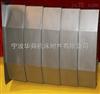 高刚性镗铣床导轨钢板防护罩