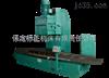 ZHX-W/L-630立式铣削组合机床