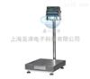 200kg不锈钢防水台秤医药行业专用称重304不锈钢电子称台秤