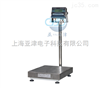 TCS-600KG不锈钢防水台秤医药行业专用称重高精度电子台秤150kg