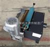东慧磁性分离器CF-800报价出厂价格
