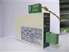 安科瑞 WH03-01/H 导轨安装温湿度控制器