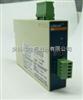 热电偶模拟信号隔离器BM-TR/I安科瑞厂家直营