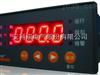 安科瑞智能电动机保护器ARD2-100厂家直销