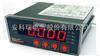 安科瑞PZ96B-AI/CM单相交流电压表